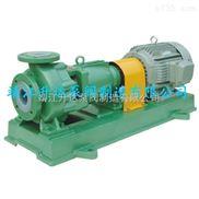 供应IHF型氟塑料合金化工离心泵