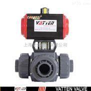 进口气动三通UPVC球阀,进口塑料球阀进口三通UPVC球阀