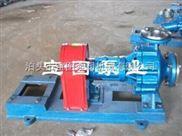 泊头工艺L先的RY风冷式导热油泵价格介绍--宝图泵业