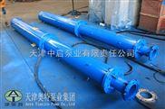 河流水库提水专用井用潜水泵,600m扬程深井潜水泵优质生产