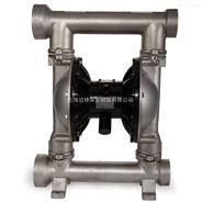 QBY3-100 316不銹鋼 第三代氣動隔膜泵