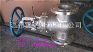 Z41W-64P 64公斤压力国标法兰闸阀