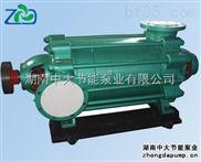 D85-67*5 多级离心清水泵
