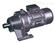 武英牌摆线针轮减速机/摆线减速机BLD XLD BLY各种系列配支架型搅拌机 反应釜 环保 化工