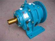 武英牌摆线针轮减速机/摆线减速机BLD XLD BLY XLY各种系列配支架型搅拌机 反应釜