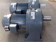 供应K系列螺旋伞齿轮减速机