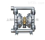 供应QBY-15隔膜泵 气动隔膜泵厂家 上海隔膜泵 气动隔膜泵价格