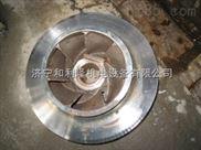 風泵葉輪,礦用風泵配件