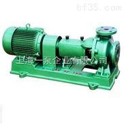 IHF65-50-200卧式单级离心泵