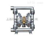 供应QBY-15隔膜泵 铝合金隔膜泵 气动隔膜泵膜片