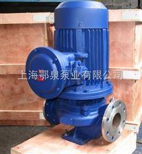 YG不锈钢防爆管道油泵