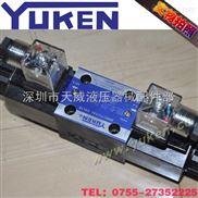 油研YUKEN電磁換向閥DSG-01-3C10-D24-N1-50
