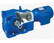 FF斜齿轮减速电机