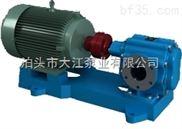 优质高效耐磨GWB-8外润滑渣油泵/煤焦油泵