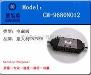 意大利univer|电磁阀|CM-9680NO12