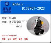 意大利SIRAI|電磁閥|D137V07-Z923