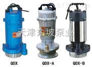 天津矿用潜水泵-云南高压矿用潜水泵