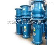 天津不锈钢轴流泵-贵阳轴流泵-吉林轴流泵