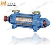 DF耐腐蚀单吸多级分段式离心泵