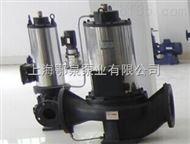 SPG型管道屏蔽泵