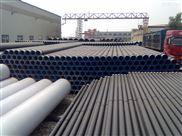 江华公司供应宝钢钢管/宝钢无缝钢管/宝钢厚壁无缝钢管0635-8878839