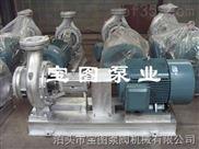 熱油泵的主要功能與特性結構--寶圖泵業