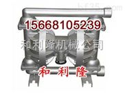 气动隔膜泵利用隔膜泵组成