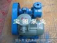 高粘度转子泵图片说明机构分析--宝图泵业
