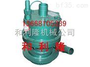 风泵厂家 矿用风泵价格 涡轮泵产品