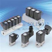 进口低温电磁阀-中国泵阀商务
