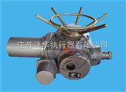电动装置:DZW10-24-DS1电动执行器