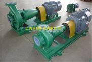 IHF40-32-160-氟塑料化工离心泵