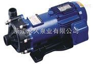 MPH型磁力驅動循環泵