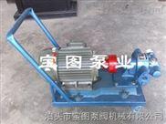能随时根据工况移动的泵--宝图泵业
