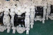 MK80PP-PP/TF/TF/PP-供应侠飞气动隔膜泵 大流量隔膜泵