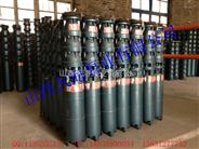 上海解州潛水泵銷售部
