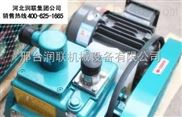上海无油螺杆真空泵szb真空泵报价