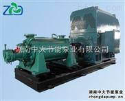 DG150-130*4 中大泵业 多级锅炉给水泵 安装维修方便