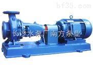 IS单吸单级离心泵长沙水泵厂广西销售处卧式单吸单级离心水泵