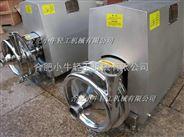 单级管线式乳化泵  卫生乳化泵  饮料泵