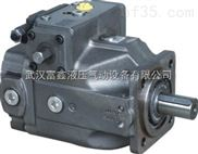 A4VSO250EO2/30R-VPB13N00-SO2 變量軸向柱塞泵