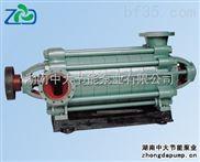 MD150-100 多級耐磨離心泵