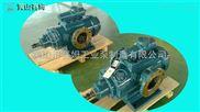 HSNF280-54NZ送风机润滑油站三螺杆油泵
