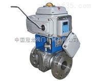 电动调节球阀 中国冠龙阀门机械有限公司