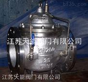 不銹鋼可調式減壓閥200X-16P