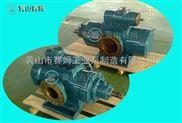 HSNH210-36三螺杆泵/循环泵