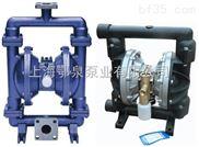 污泥气动隔膜泵