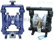 QBY气动不锈钢隔膜泵