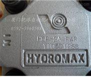 HGP-33A-F66L-臺灣新鴻HYDROMAX三聯齒輪泵