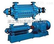 供应D型单吸多级分段式离心泵厂家